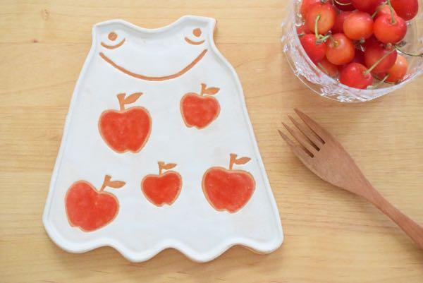 「木村涼子夏のおでかけ器展」可愛いお洋服プレートを購入しました。はじめての1枚は、りんごのワンピース♪[食器]