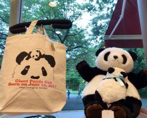 上野動物園公式グッズ シャンシャン
