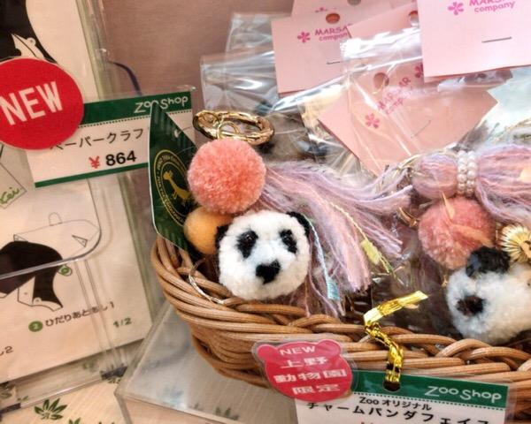 新しいパンダグッズも。上野動物園パンダの日記念イベント「パンダフルウィーク2017」開催中!