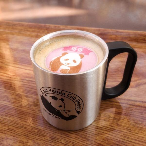 香香マグ de 香香ラテ 誕生記念のステンレスマグが可愛い!温かい飲み物で冬の動物園が楽しくなります。