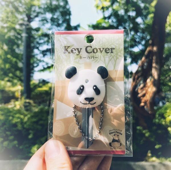 上野動物園のギフトショップで、パンダのキーカバーをゲット!