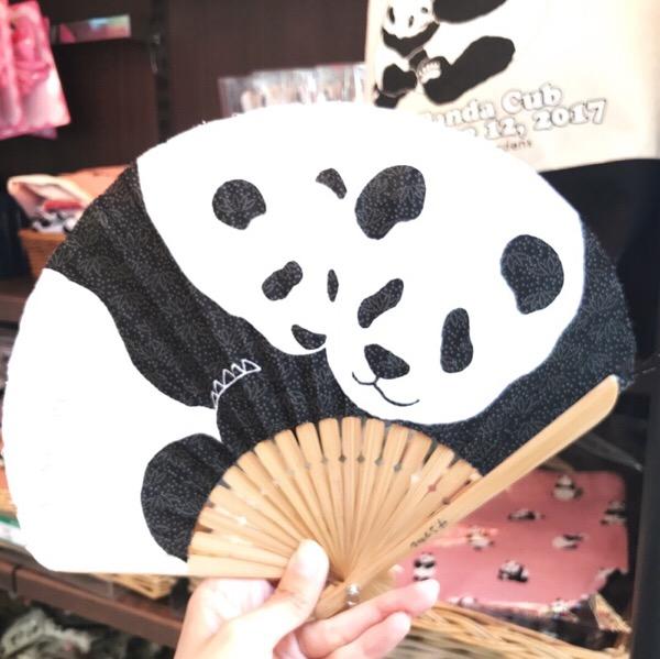上野動物園 ZOOオリジナルグッズの扇子が小ぶりで可愛かった!