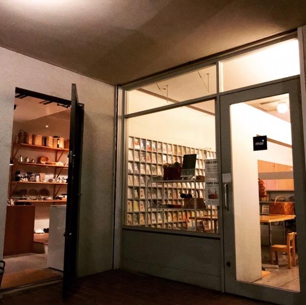 吉祥寺の北欧カフェmoiで、美味しいコーヒーを飲みながらフィンランドの映画と音楽を楽しんだ夜。