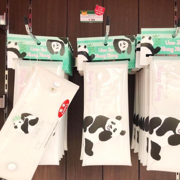 シャンシャンのクリアマルチケースが新発売。春の上野動物園パンダグッズ。24/100blogs