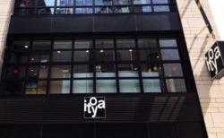 銀座伊東屋 K.Itoya でマルマンスケッチパッドの小さめサイズを購入。24/100blogs